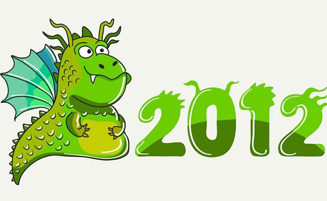 открытка к празднику