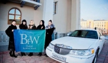 Приглашаем на Baikal Fashion Week 2012